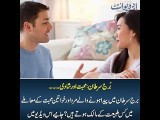 Horoscope: Know About The Love Life Of Cancerians In This Video