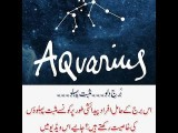 Horoscope: What Are The Positive Aspects Of People Having Aquarius As Zodiac Sign?