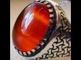 Interesting Information About Aqiq Stone