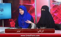 Nabeena Afrad K Liay App Aur Device Design Karnay Walay Developers Ka Khususi Interview