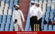 Kohli Ko Match Fees Ka 25% Jurmana Aayed. World Cup Main 500 Din Baqi...