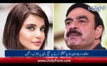 Armeena Khan criticises Sheikh Rasheed for his remarks about film industry