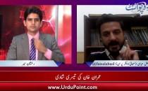 Kia Imran Khan Ki Shadi Per Is Tarah Criticise Karna Darust Hai?