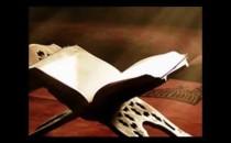 Special Prayers for Ramadan Karim