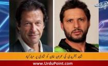 Afridi Ki Imran Khan Ko Mubarakbad. Pakistan Mujh Se Aur Main Pakistan Se Mohabbat Kart Hun: Sammy