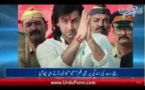 Ranbir Kapoor Film Sanju Teaser Trailer Released, Ajoka Theatre Founder Madeeha Gohar Passed Away