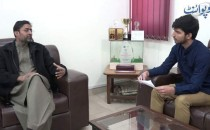 Secortery Pakistan Hockey Federation  Shahbaz Senior  Se UrduPoint Ki Khususi Guftagu...
