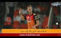 Billy Stanlake's Finger Fractured, Leaves IPL 2018