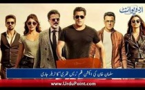 Race 3 Official Trailer Released, Aishwarya's Dress at Cannes took 3000 Hours for Preparation