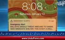 Ek Ghalat Button Dabane Se Ballistic Missile Ki Warning Jari Ho Gayi...