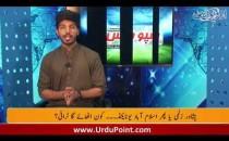 PSL 3: National Stadium Karachi is Ready for PSL Final