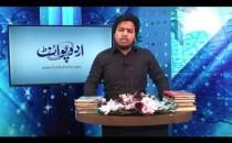 Humorous Speech Competition between Universities' Students at UrduPoint