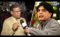 Ch Nisar Ali Khan will contest election independently, watch public's opinion on his decision