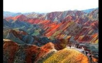 Rainbow Mountains of China in Quran