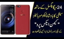 Techno Mobile's  Camon X Pro  with 24 megapixel front camera and Advanced features