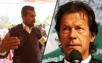 PTI Chairman Imran Khan Ki Parliment Par Lanat Bhejnay Par Awam Ki Kia Raye Hai?