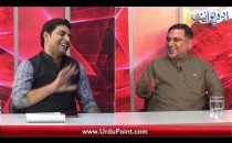 Interview of Famous Humorous Poet Dr. Aziz Faisal - Program Aapki Shairi @ UrduPoint - Pro 46