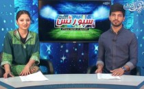 PSL 3 Ki Iftatahi Taqreeb Ki Tickets Frokht, Shehzad Roy Afridi K Sixer K Muntazir