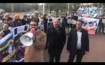 Rally Against India in the Hague Netherlands