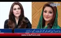 Shocking revelation about Maryam Nawaz's assets