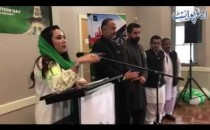 23rd March: Ceremony Held in Sydney in Special Presence of Consul General Pakistan Abdul Majid