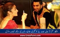 Intazar Khatam, Alia Bhatt Ne Khushkhabri Suna Di, Ranveer K Sath Tasaveer Viral