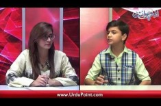 Exclusive Interview with Young Motivational Speaker Abdullah Sameen