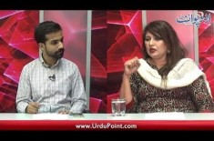 Difficulties And Problems, A Woman Face In Society And Their Solutions, Watch With Zahir Mehmood