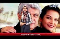 Javed Akhtar And Shabana Azmi Will Attend Faiz Festival, Deepika's Wedding Gift Cost 2.7 Crore?