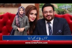 Aamir Liaquat Speaks About Her First Wife's Reaction, Relation Between Shahrukh And Dilip Kumar