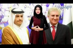 Qatar Announces 1 Lac Jobs For Paksitanis - Know Details In This Video