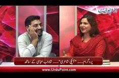 Interview of Famous Poetess Lubna Safdar - Program Aapki Shairi @ UrduPoint - Pro 58