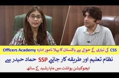 CSS Preparation in Lahore, Know Details from Hammad Haider in Education Point