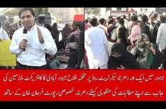 Another  Dharna  in Lahore, Population Welfare's Employees Protest