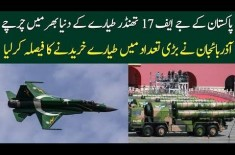Pak Army to Acquire FD-2000 Air Defense System-125KM Range, Azerbaijan to buy JF Thunder 17 from Pak