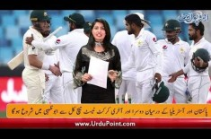Last Test Match Between Pakistan, Australia To Begin From Tomorrow, Find Out More In Sports Roundup