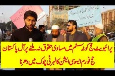 All Pakistan Hajj Forum Association Protest At Liberty Chowk