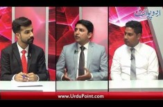 What Is Our Core Responsibility On This Eid-ul-Adha? Watch Informative Program