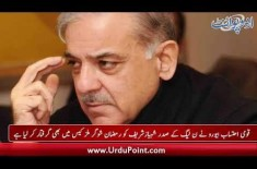 Shehbaz Sharif Arrested in Another Case, Pakistan to Receive 1 Billion$ from Saudi Arabia