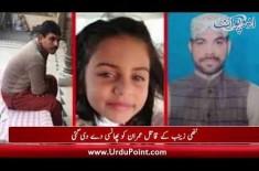 Zainab Murder Case: Rapist Imran Ali Hanged Today At Kot Lakhpat Jail