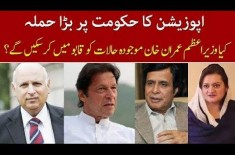 Opposition Takes A Dig On PM, What Will Be PM's Strategy?