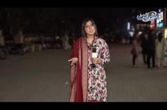 Woh Kya Hai Jo Zameen Main Sabz, Dukan Mein Kaali Aur Ghar Mein Laal Hoti Hai? Common Sense Question