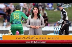New Zealand Won the Toss Against Pakistan & Decided to Bat First, Sports Round Up with Nadia Nazir