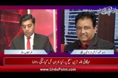 Chairman NAB Tells Officers Not To Be Afraid Of Anyone, Find Out More With Omar Khttab