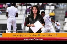 Muhammad Abbas Becomes Number 3 Test Bowler, 10 Year Ban On Nasir Jamshed Upheld