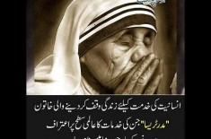Mother Teresa, A woman who served the humanity and spent her entire life for it