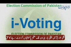 For The First Time, Overseas Pakistanis Will Exercise Their Right Of Vote Via I-voting