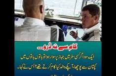 Kids Urdu Story: Kam Se Na Daro, Ek Sodagar Kisi Safar Mein Jahaz Per Sawar Huwa Tou...