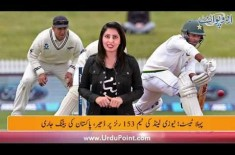 NZ Bowled Out On 153 In First Test, Najam Sethi Strikes Back At PCB, Find Out More With Nadia Nazir