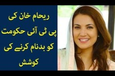Reham Khan Gets Backlash After Trying to Malign PTI Govt